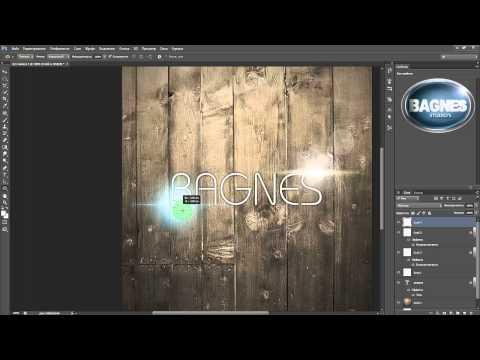 Вопрос: Как добавить в Photoshop эффект блесток?