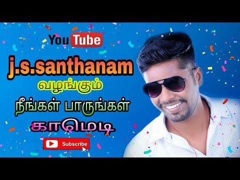 Tamil Comedy  Santhanam