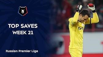 Top Saves | RPL Week 21