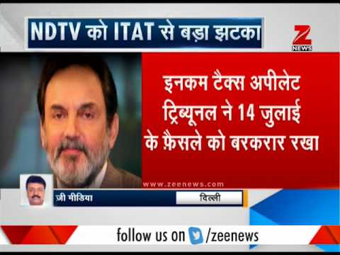Fast n Facts : IT Appellate Tribunal maintains its order of NDTV to pay Rs 1150 crore fine