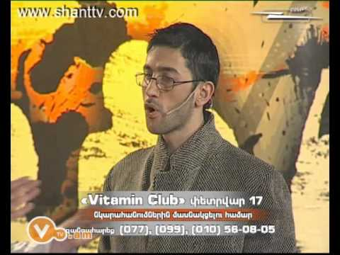 Vitamin Club 79 - Siro Hreshtak (restoranum Txan Spasum E Axjkan) (11.02.2012)