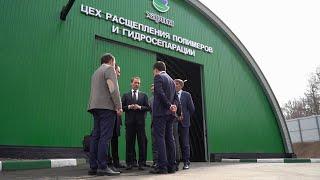 В Тульской области презентовали уникальный комплекс по переработке отходов.