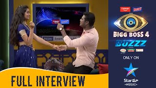 BIGG BOSS 4 BUZZZ i DIVI VADTHYA FULL INTERVIEW i RAHUL SIPLIGUNJ i STAR MAA MUSIC