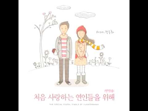 C.N Blue Yonghwa - For first time lovers (Banmal songs)