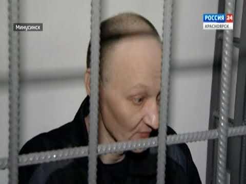 Территория закона: в минусинской тюрьме открылся новый корпус