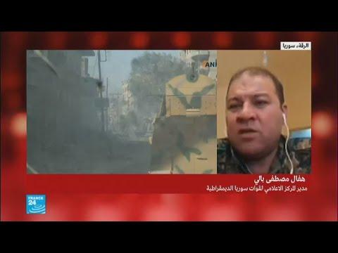 المرصد السوري: مقتل 3250 شخصا بينهم 1130 مدنيا خلال معارك مدينة الرقة  - نشر قبل 1 ساعة