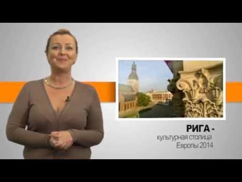5 причин учиться в HOTEL SCHOOL RIGA