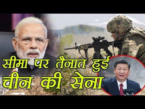China आर पार के मूड में, india की सीमा पर तैनात हुई चीन की PLA, भारी तनाव के आसार