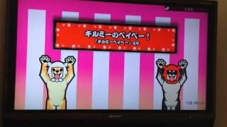太鼓の達人 キルミーベイベー! キルミーベイベー 検索動画 34