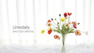 [라임데일리] 양귀비 실크플라워 조화 꽃 부케 부쉬 꽃…