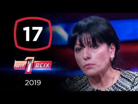 Инцидент в супермаркете – Один за всех – 29.12.2019