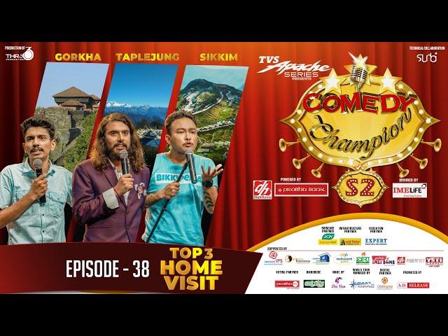 Comedy Champion Season 2 - TOP 3    Episode 38    HOME VISIT