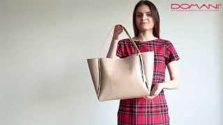 Итальянская женская сумка Due Ombre Dud13lr04(, 2014-05-12T10:04:02.000Z)