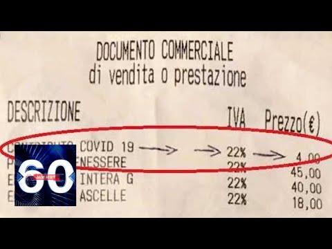 COVID требует чаевые. В Италии предприниматели самостоятельно ввели COVID-налог. Что ждет Россию?