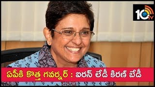 Kiran Bedi To Become New Governor For AP..? Why New Governor Before Elections..? | 10TV News