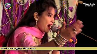 थाने मारा गला की आण रमता आवो भेरुजी | Bheruji Bhajan 2017 | Singer Madhubala Rao