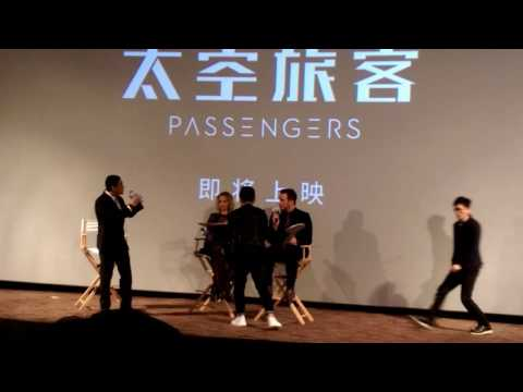 Jennifer Lawrence and Chris Pratt Beijing Fan Event Interview
