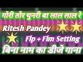 Flm setting   flp project   Bhojpuri Dj Song   Ritesh Pandey   Gori Tori Chunri Ba Lal Lal Re  