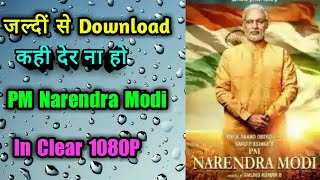 How to Download PM Narendra Modi movie ||PM Narendra Modi movie download