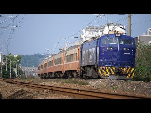 【4K】2019/03-(藍武士號E213)莒光號561次,竹北南通過.