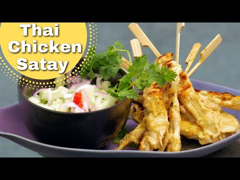 Thai Food – Chicken Satay Skewers Recipe