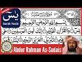 Surah Yaseen (Yasin) | Abdur Rahman As-Sudais |