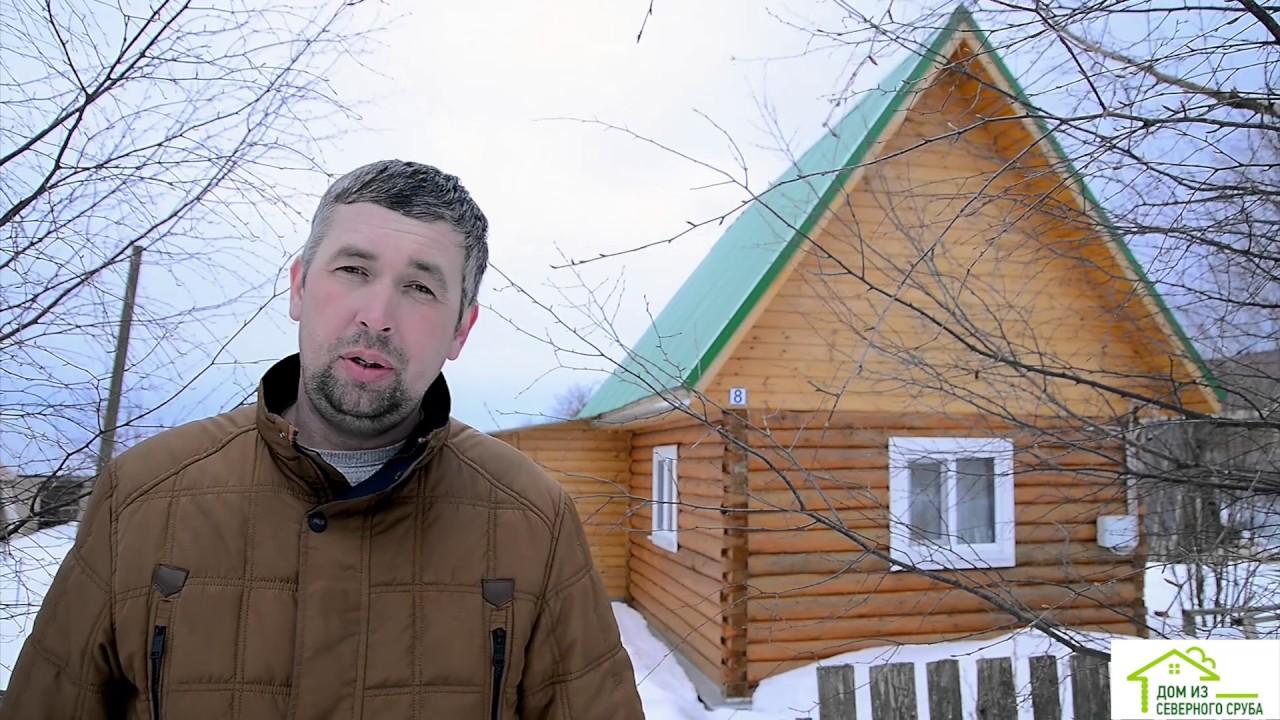 Готовый сруб дома из бревна цена - YouTube