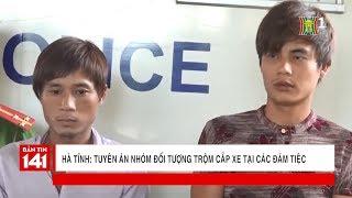 Hà Tĩnh - Tuyên án nhóm đối tượng trộm cắp xe tại các đám tiệc | Tin nóng | Tin tức 141