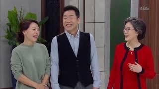 하나뿐인 내편 - 유이와 이장우 사이를 의심하기 시작한 윤진이.20181111