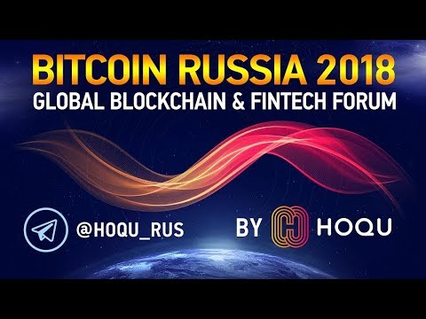"""Panel discussion """"ICO experience. Feedback and Suggestions."""""""