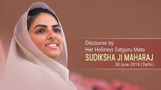 Satguru Mata Sudiksha Ji Maharaj||Discourse||Sant Nirankari Mission||Nirankari||