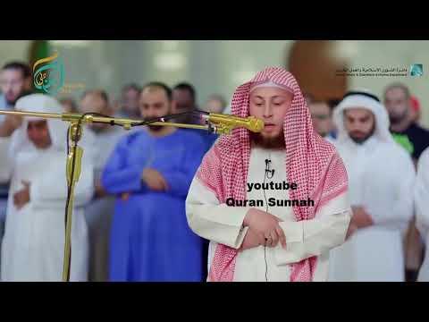 Хамза Мухаммад Аль - Фа'р | Таравих намаз 2019 г