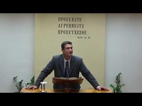 19.01.2019 - Λουκάς Κεφ. 6 - Λευτέρης Μπελενιώτης