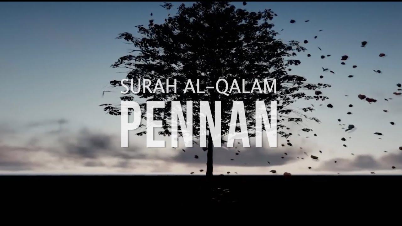 Surah Al-Qalam - Omar Hisham