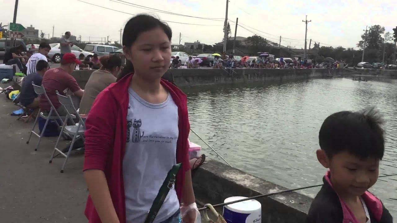 布袋 阿瑞釣蝦場 - YouTube