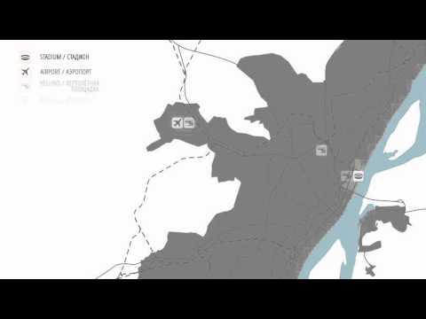 Транспортная концепция ЧМ 2018 г  Волгоград
