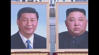Xi Jinping in Pyongyang (June 2019) North Korean TV Full Report (English Subtitles)