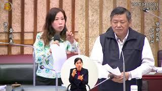 107.4.3 黃淑美議員內政部門質詢