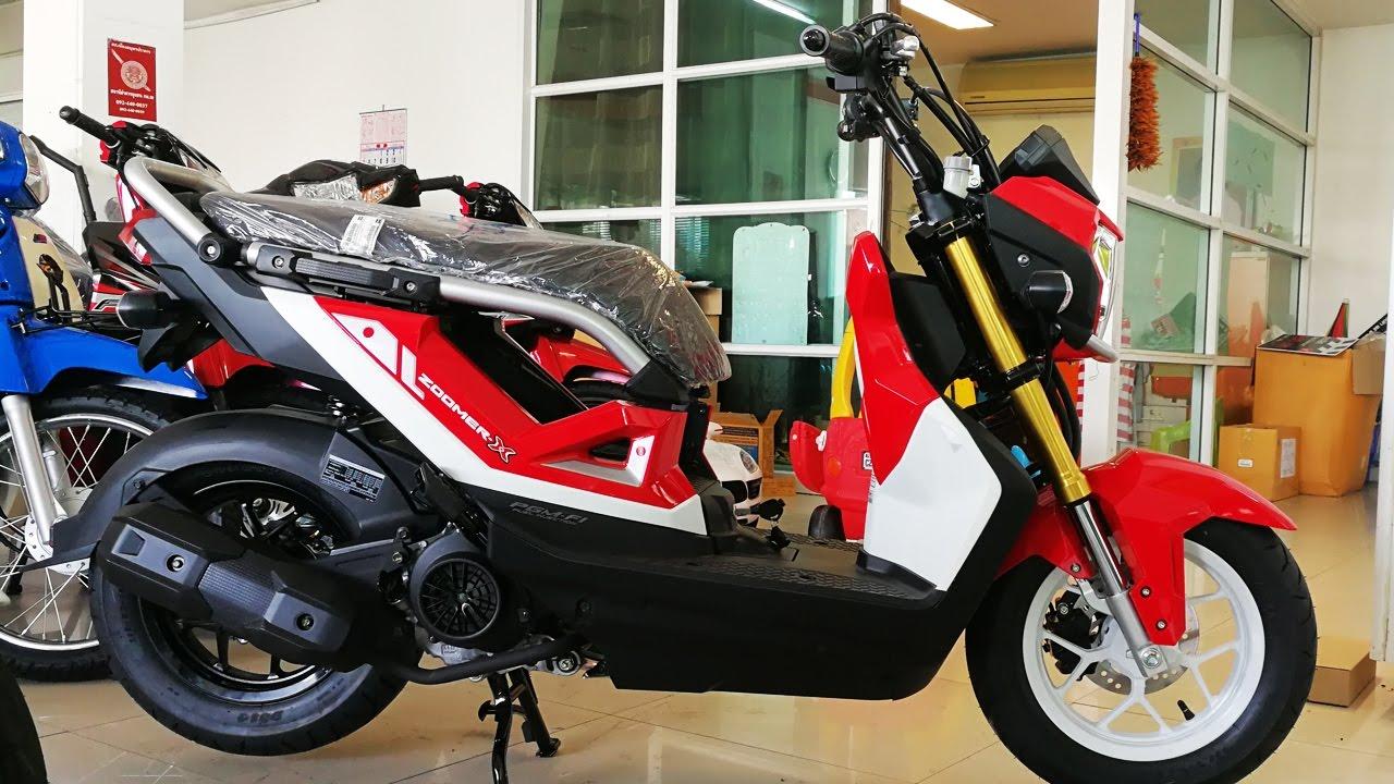 Honda Zoomer X ซ มเมอร เอ กซ ใหม