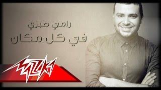 Fe Kol Makan - Ramy Sabry فى كل مكان - رامى صبرى