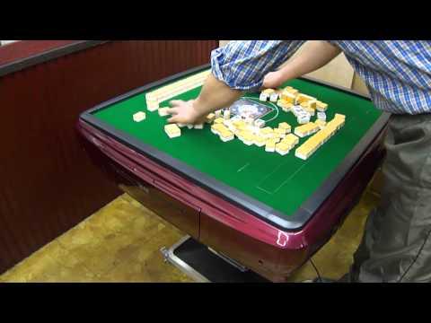 automatic mahjong machine