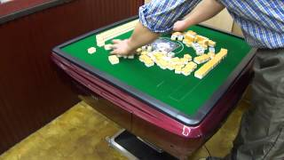 automatic mahjong machine