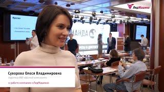 видео Работа аналитик по продажам в Барнауле. Актуальные вакансии аналитик по продажам в Барнауле 2017