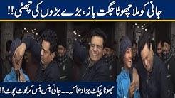 Choty Jugat Baaz Ki Esi Jugtain, Jani Ki Bolti Band   Seeti 24   Sajjad Jani