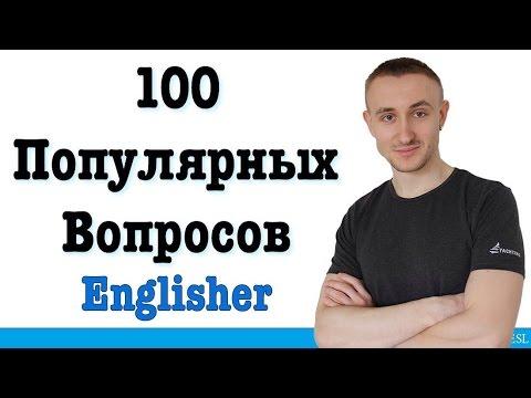 Как здороваться по-английски? GREETING. Самый нужный английский #1