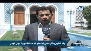 اجتماع تشاوري في الجامعة العربية لمناقشة الأزمة اليمنية