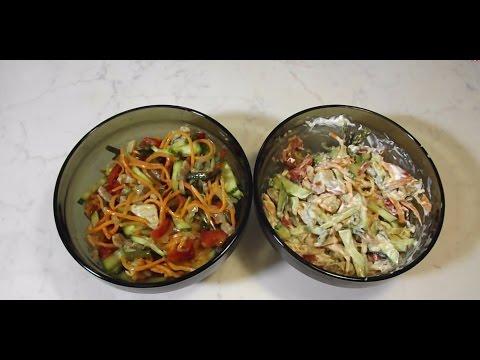 Салат с папоротником по-корейски