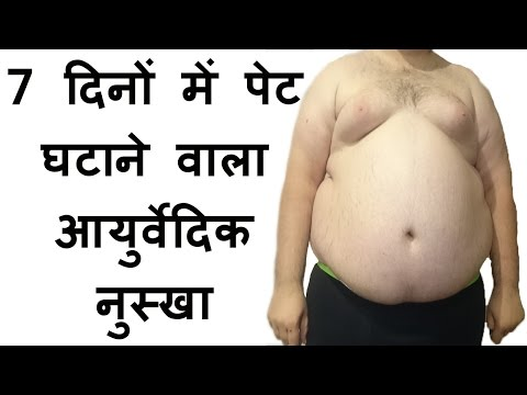 How to reduce belly fat in hindi for men and women fast lose tummy loss tips burn