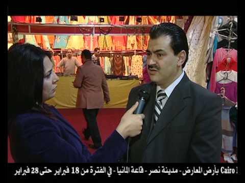 United arab expo
