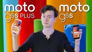 MOTO G5s и G5s Plus: самый средний класс